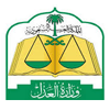 03-Justice Ministry