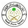 13-Saudi Press Agency - MR