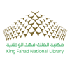 17-King Fahad National Library