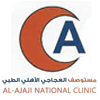 20-AlAjaji National Clinic